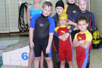 Детская группа клуба