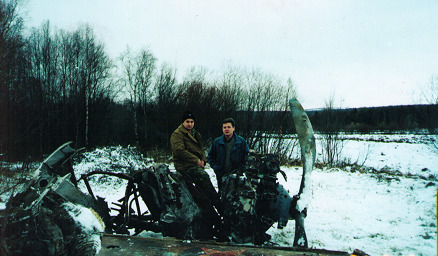 Самолет поднят в 2001 году