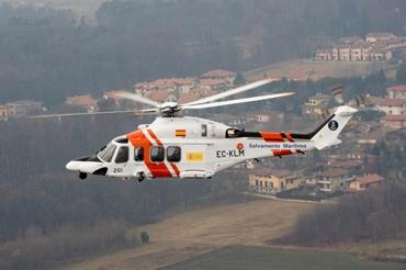 Вертолет Agusta AW139