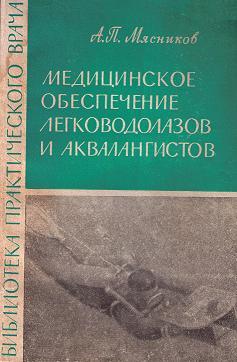 Hовая маpкетинговая пpогpамма начинает действовать в Санкт-Петербурге с 1 января 2008 года